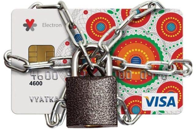 Могут ли приставы заблокировать кредитную карту, что делать