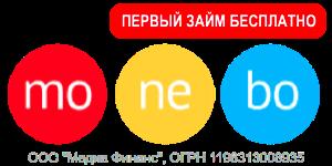 Микрозаймы на Яндекс Деньги срочно без отказов