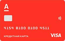 Кредитные карты с 18 лет без справок и поручителей, правила оформления