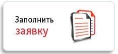 Кредитная карта Лето банк: заявка онлайн, условия, отзывы