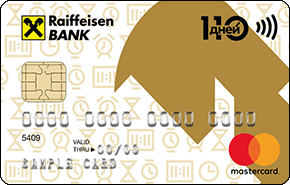 Кредитная карта для пенсионеров: онлайн-заявка и условия кредитования