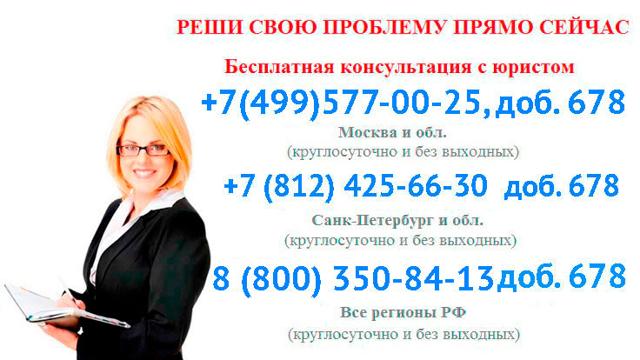 Отказ от страховки по кредиту после получения