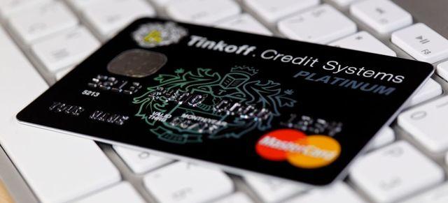 Взять кредит на карту без справок о доходах