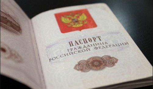 Кредит для своих в Уралсиб банке: условия, документы и способы оформления