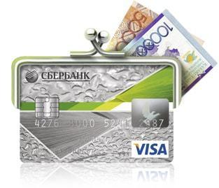 Что можно оплачивать кредитной картой: как оплатить счет, правила оплаты, особенности Сбербанка