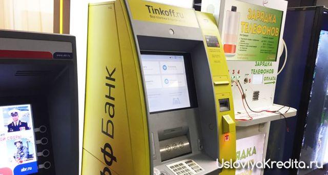 Кредит без страховки под низкий процент: в каких банках можно оформить