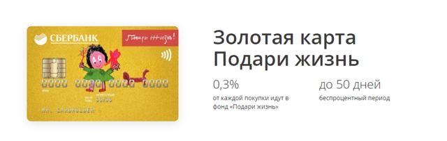 Оставить заявку на кредитную карту по телефону и оформить кредитку