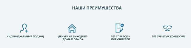 ru ru займ: одолжить деньги на мобильный