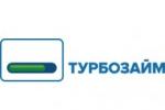 Займы в Барнауле срочно и без отказов на карту с 18 лет