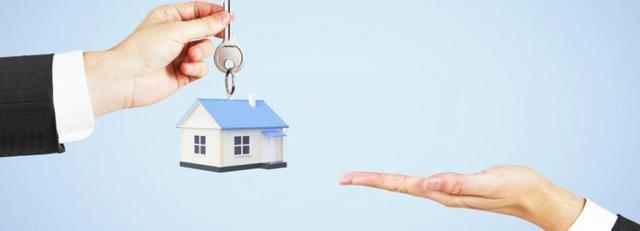 Займ под залог дома или квартиры: отзывы и условия
