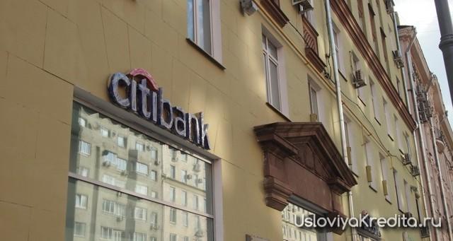 Центр займов: отзывы клиентов с просрочками и должников