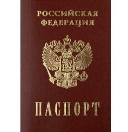 Займ без паспорта онлайн срочно - это возможно?