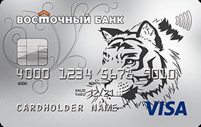 Кредитные карты без справок и поручителей без отказа, условия