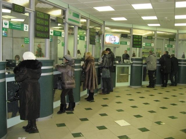 Снятие наличных с кредитной карты Сбербанка: какой процент
