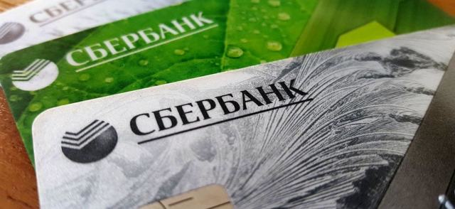 Как получить кредитную карту Сбербанка без справок и поручителей: оформление через интернет