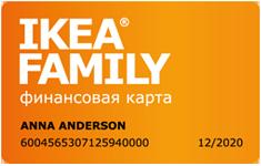 Кредитная карта ikea family: условия кредитования