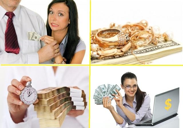 Где взять деньги безвозмездно: все способы