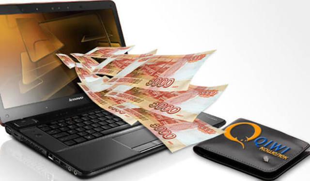 Займ на Киви кошелек онлайн прямо сейчас