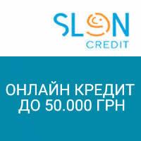 Частный займ в Украине: все нюансы и оформление