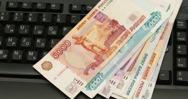 Манго Мани: личный кабинет, условия кредитования и отзывы