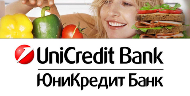 Взять кредит в Юникредит банке: условия и способы подачи