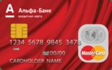 Бинбанк: онлайн заявка на кредитную карту с моментальным решением