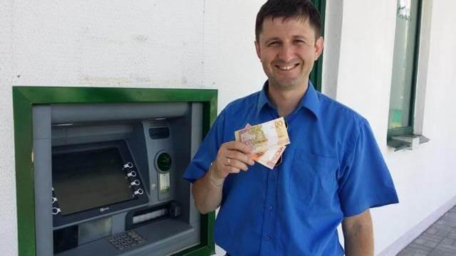 Оплатить Миг Кредит: все способы