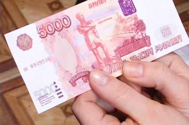 Удобные деньги: онлайн заявка на займ