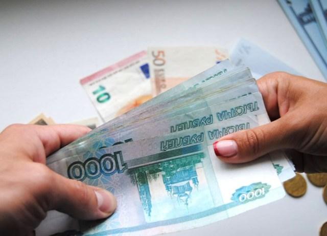До зарплаты микрофинансовая организация: отзывы о займе