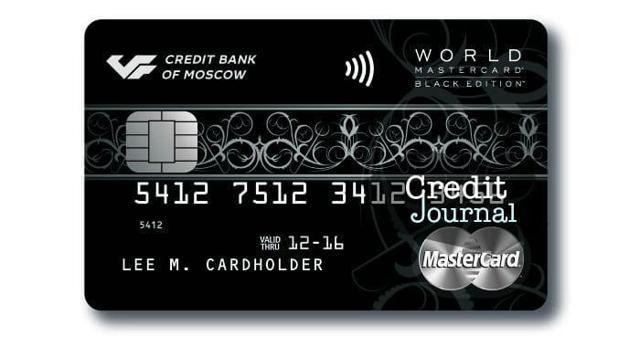 Кредитная карта МКБ банка: условия пользования, онлайн заявка