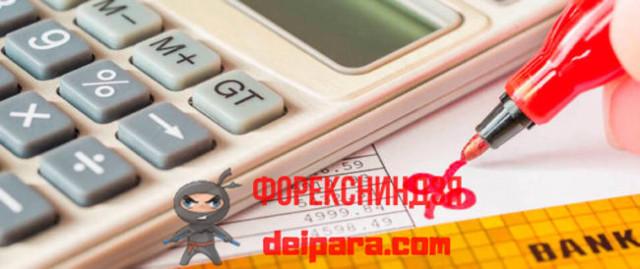 Рассчитать кредит в Ренессанс банке физическим лицам: условия, калькулятор