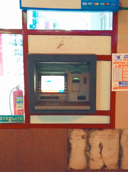 Банкомат изъял кредитную карту: причины удержания, что делать
