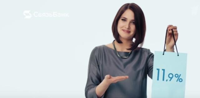 Связь Банк рефинансирование кредитов других банков: условия и отзывы