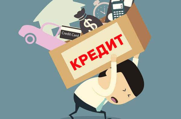Реструктуризация кредита в Тинькофф банке физическому лицу: как написать письмо и заявление