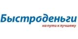 Займ в Курске онлайн на карту: адреса и телефоны
