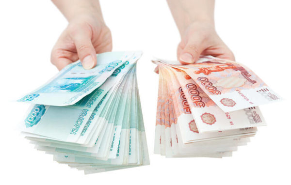 Взять кредит 400000: требования и условия займа