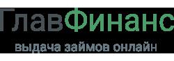 Займы в Хабаровске на карту и наличными без отказа