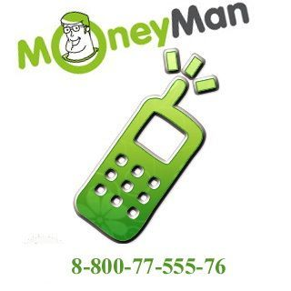 Манимен: телефон горячей линии и контакты