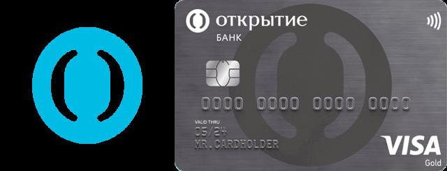Кредитная карта за 30 минут: условия кредитования