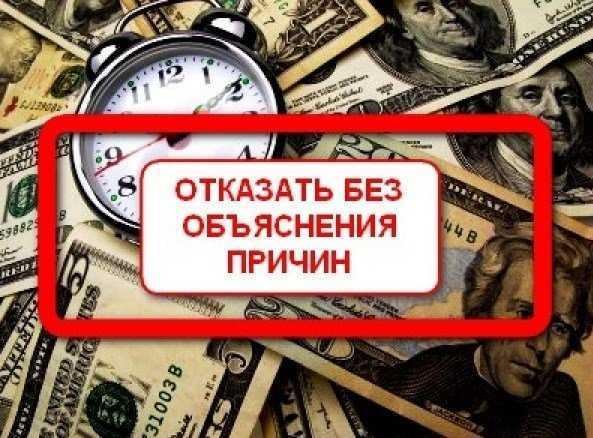 Рос Деньги в долг: отзывы и онлайн заявка на займ