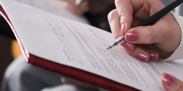Какие документы нужны для рефинансирования кредита