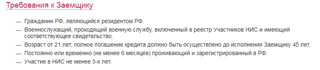 Банк Россия: потребительский кредит физическим лицам