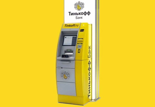 Снятие наличных с кредитной карты Тинькофф без комиссии: все способы