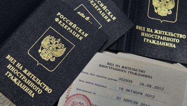 Кредит иностранным гражданам в России: список банков где можно взять деньги