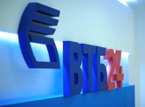 Кредит ВТБ 24 потребительский кредит: условия, процентная ставка