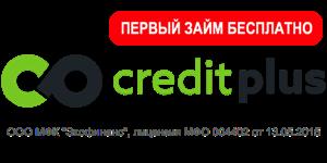 Займ с открытыми просрочками и плохой кредитной историей