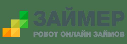 Займы онлайн на карту 100 рублей: где получить