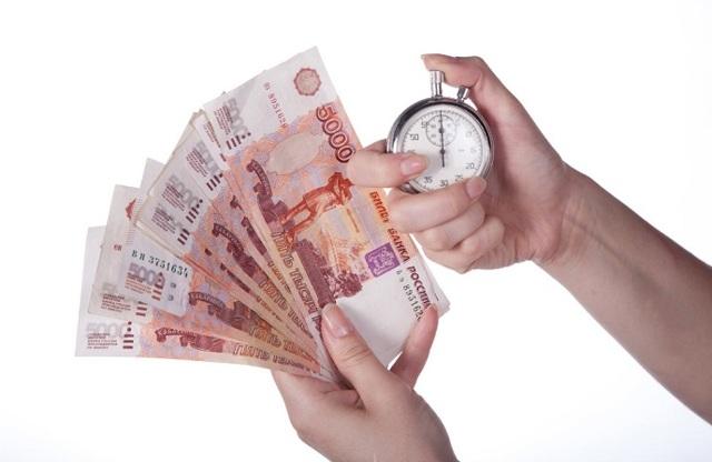 Рефинансирование микрозаймов: требования и условия