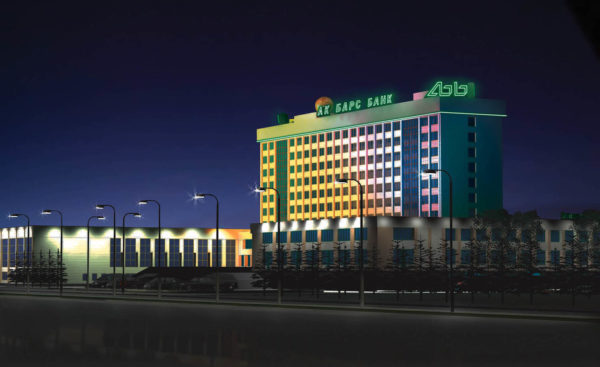 АК Барс Банк онлайн заявка на кредит наличными