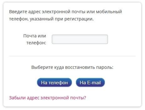 Мани Фанни: официальный сайт и заявка на займ